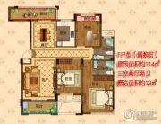 冠达紫御豪庭3室2厅2卫114平方米户型图