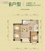 磁湖南郡3室2厅1卫105平方米户型图