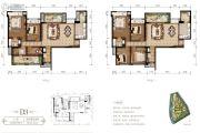 东原・观天下3室2厅2卫128平方米户型图