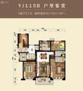 碧桂园・桃园里3室2厅2卫120平方米户型图