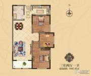 美伦・香颂3室2厅1卫97平方米户型图