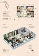 林邑2室2厅1卫82平方米户型图