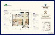 淮矿东方蓝海2室2厅1卫92--94平方米户型图