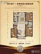 巴黎经典花园3室2厅2卫145--146平方米户型图