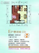 泛亚国际2室2厅2卫98平方米户型图