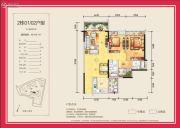 领地・海纳君庭3室2厅2卫109平方米户型图