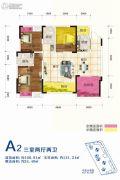 北滨郡府3室2厅2卫106平方米户型图