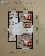 辽阳第一城2室2厅1卫71平方米户型图