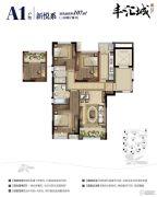 丰汇华邸3室2厅2卫107平方米户型图