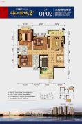 锦江新城3室2厅2卫0平方米户型图