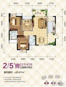 港城印象3室2厅2卫85平方米户型图