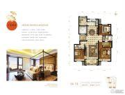 首开保利・熙悦诚郡3室2厅2卫128平方米户型图