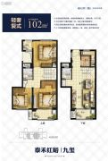 永泰・泰禾红峪3室2厅2卫0平方米户型图