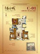 美好易居城 高层3室2厅2卫140平方米户型图