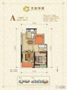 万达广场1室2厅1卫80平方米户型图