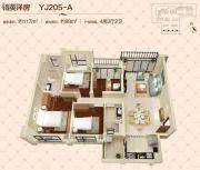 碧桂园华府(龙江)4室2厅2卫117平方米户型图