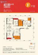 中海国际社区4室2厅2卫138平方米户型图