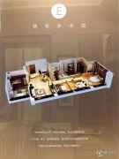 吉宝凌云峰阁3室2厅2卫127平方米户型图