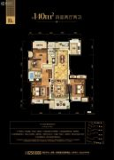 保集海塘府4室2厅2卫140平方米户型图