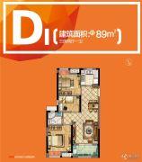 新城�Z悦城2室2厅1卫89平方米户型图