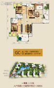 双龙紫薇园3室2厅2卫127平方米户型图