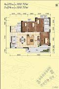 侨园・黄金海岸4室2厅3卫0平方米户型图