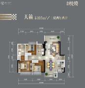 鼎峰悦境3室2厅2卫0平方米户型图