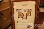 金业・御湖豪庭2室2厅1卫99平方米户型图