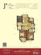 金潮铂金公馆3室2厅2卫71--101平方米户型图