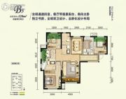 保利・曲江春天里4室2厅2卫128平方米户型图