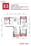 隆源国际城・YUE公园3室2厅2卫123平方米户型图