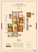锦成・壹号公馆4室2厅3卫165平方米户型图