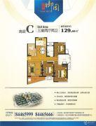 锦华御园3室2厅2卫129平方米户型图