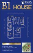 随州城东国际3室2厅2卫123平方米户型图