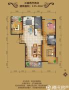 领世郡3室2厅2卫135平方米户型图
