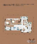 同安・福龙湾3室2厅2卫115平方米户型图