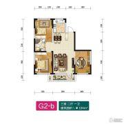 新加坡花园3室2厅1卫104平方米户型图