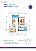 贵熙帝景C组团2室2厅1卫75平方米户型图