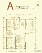 恒丰理想城3室2厅2卫128平方米户型图