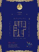 皓顺壹�院3室2厅2卫118平方米户型图