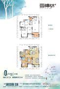 香樟林4室2厅2卫115平方米户型图