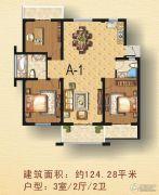 丹丘苑3室2厅2卫124平方米户型图