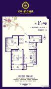 铂宫时代2室2厅1卫93平方米户型图