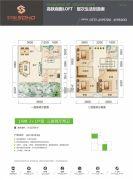 双悦SOHO3室2厅2卫107平方米户型图