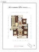 滨江・锦绣之城4室2厅2卫127平方米户型图