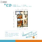 华宇景观天下2室2厅1卫92平方米户型图