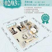 香樟林语3室2厅2卫105平方米户型图