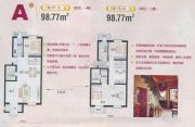 瑜芳园1室2厅1卫98平方米户型图