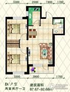 中大帝景2室2厅1卫87--92平方米户型图