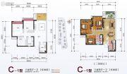 中融大名城3室2厅1卫88平方米户型图